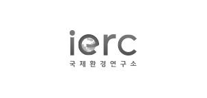 국제환경연구소 IERC