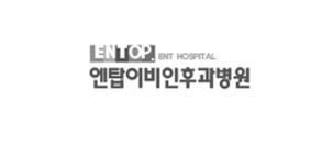 엔탑이비인후과병원